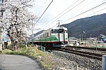 /stat.ameba.jp/user_images/20200406/20/nahanefu22/43/51/j/o1280085614739716167.jpg