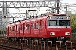 /stat.ameba.jp/user_images/20200404/22/nakamurapon943056/9a/6a/j/o0832055414738731619.jpg
