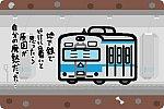 JR東日本 103系1200番台 中央・総武緩行線