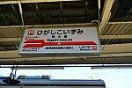 /stat.ameba.jp/user_images/20200225/19/penguin-suica/f4/16/j/o1080072214718898775.jpg