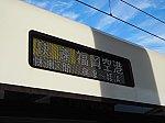 /stat.ameba.jp/user_images/20200223/12/saga-hizen/af/b7/j/o1080081014717543969.jpg