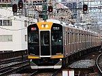 f:id:Rapid_Express_KobeSannomiya:20200407230505j:plain