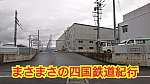 /stat.ameba.jp/user_images/20200330/13/masatetu210/07/4d/j/o1080060714736115619.jpg