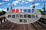 f:id:yu66chang:20200408112050p:plain