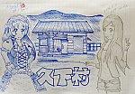 /stat.ameba.jp/user_images/20200408/22/f17-ekinote/30/d4/j/o3666254514740750625.jpg