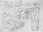 /stat.ameba.jp/user_images/20200408/23/f17-ekinote/0f/9a/j/o3663271814740755153.jpg