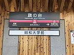 /stat.ameba.jp/user_images/20200409/10/westband2/1e/32/j/o0605045414740897827.jpg
