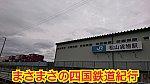 /stat.ameba.jp/user_images/20200330/13/masatetu210/0d/1b/j/o1080060714736122887.jpg
