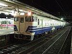 快速深浦号・青森駅にて