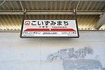 /stat.ameba.jp/user_images/20200301/16/penguin-suica/80/4d/j/o1080072214721304704.jpg