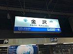 /stat.ameba.jp/user_images/20200409/08/mrs70-62/8c/1c/j/o1080081014740852619.jpg