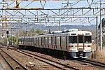 /stat.ameba.jp/user_images/20200409/20/limitedexpress-8315/c0/a5/j/o1920128014741162288.jpg