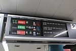 /stat.ameba.jp/user_images/20200409/20/limitedexpress-8315/80/00/j/o1920128014741150657.jpg