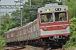 Shintetsu_3000_Series