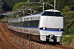 /stat.ameba.jp/user_images/20200410/08/shinkansenwest500/ee/81/j/o1056070414741332635.jpg