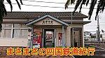 /stat.ameba.jp/user_images/20200330/19/masatetu210/2c/3c/j/o1080060714736263523.jpg