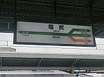 /stat.ameba.jp/user_images/20200411/00/fuiba-railway/29/20/j/o1024076814741740301.jpg