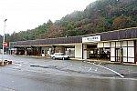 湯の山温泉駅