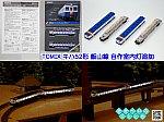 /blogimg.goo.ne.jp/user_image/78/23/573f7614a379b887d9e96632bf09fd6d.png
