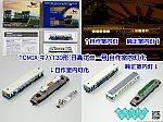 /blogimg.goo.ne.jp/user_image/66/46/091880108a30238b22827eb32e9ad4eb.png