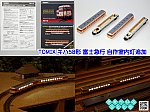 /blogimg.goo.ne.jp/user_image/2b/82/37bbd53d5c36552b670d02de4f06145b.png