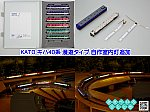 /blogimg.goo.ne.jp/user_image/3f/1f/ec67db9495e367848c3da1a8ae7009a7.png