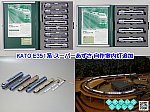 /blogimg.goo.ne.jp/user_image/33/bc/1b98769b0a436e09f841e12b851fba20.png