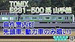 /blogimg.goo.ne.jp/user_image/4c/28/572758cf8bb5a2d90015b7e4f1bf6c1b.png