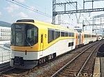 /stat.ameba.jp/user_images/20200419/23/i00zzz/0c/62/j/o0640048014746200418.jpg