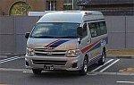 /stat.ameba.jp/user_images/20200420/20/kousan197725/57/d2/j/o0560035814746598040.jpg