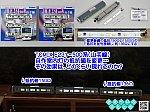 /blogimg.goo.ne.jp/user_image/6b/12/972b7af19040a8878ef430ac87f5c8d8.png