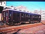 /i1.wp.com/railrailrail.xyz/wp-content/uploads/2020/04/D0000180.jpg?fit=800%2C600&ssl=1