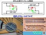 /blogimg.goo.ne.jp/user_image/2c/a5/12467237bbe51218940b9539e3c5cf46.png