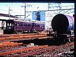 /i1.wp.com/railrailrail.xyz/wp-content/uploads/2020/04/D0000185.jpg?fit=800%2C600&ssl=1