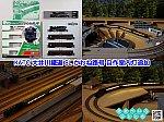/blogimg.goo.ne.jp/user_image/5d/8f/8e2abd2a6a53556fdaa6f7299a4990a0.png