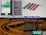 /blogimg.goo.ne.jp/user_image/15/be/9c8145e56c039a3484d811b6860643af.png