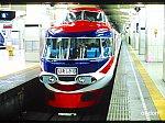/i2.wp.com/railrailrail.xyz/wp-content/uploads/2020/04/D0000217-1.jpg?fit=800%2C600&ssl=1