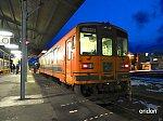 /i1.wp.com/railrailrail.xyz/wp-content/uploads/2020/04/D0001542.jpg?fit=800%2C600&ssl=1