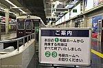 /img-cdn.jg.jugem.jp/44d/1609861/20200426_2857016_t.jpg