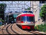 /i1.wp.com/railrailrail.xyz/wp-content/uploads/2020/04/D0000230.jpg?fit=800%2C600&ssl=1