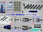/blogimg.goo.ne.jp/user_image/0a/70/acb5c9b8c074b3a891dc93b60a8f2f36.png