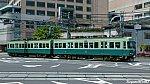 /stat.ameba.jp/user_images/20200429/10/tamagawaline/47/e7/j/o1920108014750695901.jpg