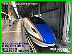 /www.train-times.net/wp-content/uploads/2020/04/蜀咏悄-R2-02-17-8-51-55-1024x778.jpg
