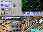 /blogimg.goo.ne.jp/user_image/4d/70/4b0737038a00828c9b76634990825cc7.png
