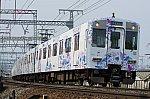 /stat.ameba.jp/user_images/20200501/23/hatahata00719/10/b1/j/o0800053114752084886.jpg