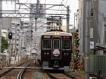 阪急京都線7321編成 臨時回送梅田ゆき「さがの」(2019年・春)ヘッドマーク