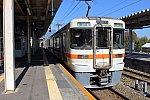 飯田線の普通列車(313系@天竜峡駅)