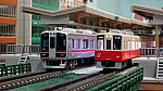 阪神電車 8000系と9000系