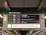 阪急梅田駅 京都線発車案内板