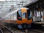 f:id:Rapid_Express_KobeSannomiya:20200506230930j:plain